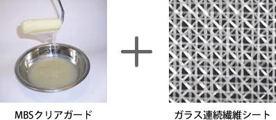 material_1